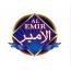Al-Emir